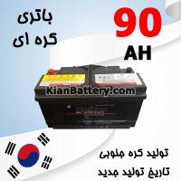 Korean Battery 90 200x200 باطری ماگما Magma محصول کره