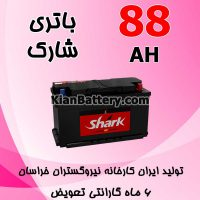 باتری 88 آمپر شارک