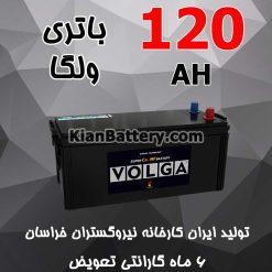 باتری 120 آمپر ولگا