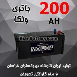باتری 200 آمپر ولگا