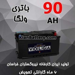 باتری 90 آمپر ولگا