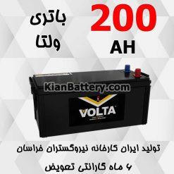 باتری 200 آمپر ولتا
