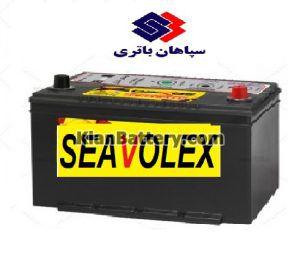SEAVOLEX 300x276 شرکت مجتمع سپاهان باتری