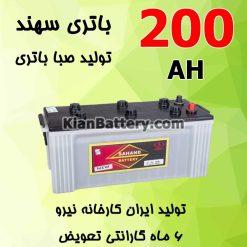 باتری 200 آمپر سهند