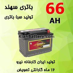 باتری 66 آمپر سهند