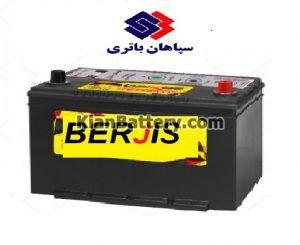 bejis3 300x245 شرکت مجتمع سپاهان باتری