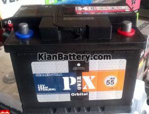 power x 300x229 شرکت مجتمع سپاهان باتری