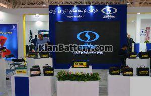 saba battery 1 300x191 شرکت صبا باتری (توسعه منابع انرژی توان)