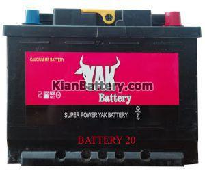 yak 300x250 شرکت آذر باتری ارومیه