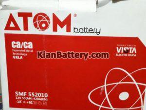 باتری اتم 4 300x225 باتری اتم محصول ویستا الکتریک