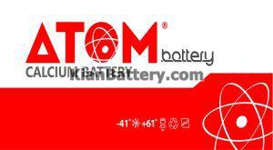 باتری اتم3 300x165 باتری اتم محصول ویستا الکتریک
