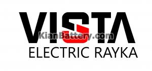 ویستا الکتریک 300x140 باتری اتم محصول ویستا الکتریک