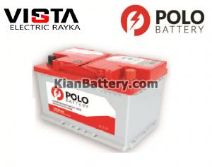 گارانتی 2 300x236 باتری پولو ساخت ویستا الکتریک رایکا