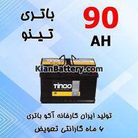 Aco Battery Tinoo 90 200x200 باتری کاما ساخت اشجع باطری