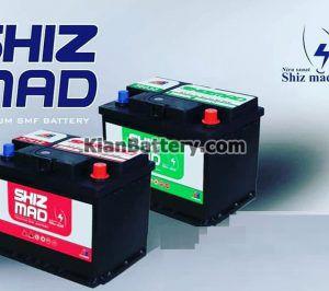 باتری شیزماد5 300x266 باتری شیز ماد برند Shiz mad