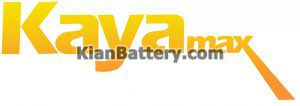 باتری کایا مکس 300x106 باتری کایا مکس یکتا باتری اصفهان