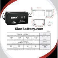 مشخصات باتری 65 آمپر ساعت یو پی اس هیتاکو