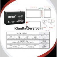 مشخصات باتری 9 آمپر ساعت یو پی اس هیتاکو