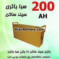 Saba UPS Sealed 200 200x200 راهنمای انتخاب و خرید بهترین باتری یو پی اس