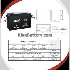 مشخصات باتری 100 آمپر ساعت یو پی اس هیتاکو