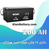 باتری 200 آمپر ساعت یو پی اس هیتاکو