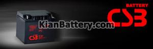 قیمت باتری یو پی اس CSB