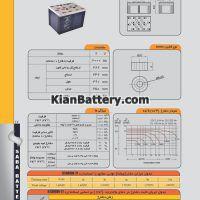 مشخصات باتری 2 ولت 2000 ساعت یو پی اس صباباتری
