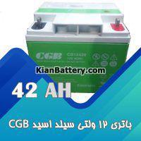 باتری 28 آمپر ساعت یو پی اس CGB