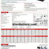 مشخصات باتری 100 آمپر ساعت یو پی اس CSB