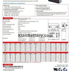 مشخصات باتری 20 آمپر ساعت یو پی اس CSB