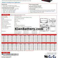 مشخصات باتری 34 آمپر ساعت یو پی اس CSB