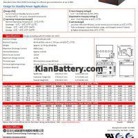 مشخصات باتری 40 آمپر ساعت یو پی اس CSB