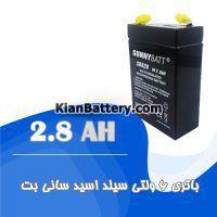 باتری 2.8 آمپر ساعت 6 ولت یو پی اس سانی بت