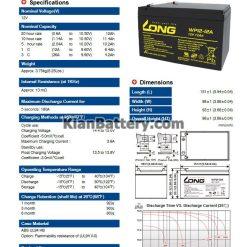 مشخصات باتری 12 آمپر ساعت یو پی اس لانگ