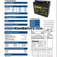 مشخصات باتری 18 آمپر ساعت یو پی اس لانگ