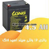 باتری 4.5 آمپر ساعت یو پی اس لانگ