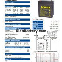 مشخصات باتری 4.5 آمپر ساعت یو پی اس لانگ