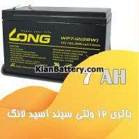 مشخصات باتری 7 آمپر ساعت یو پی اس لانگ