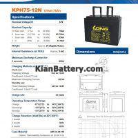مشخصات باتری 75 آمپر ساعت یو پی اس لانگ