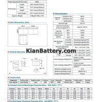 مشخصات باتری 28 آمپر ساعت یو پی اس موریسل
