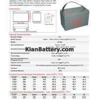 مشخصات باتری 100 آمپر ساعت یو پی اس نارادا