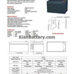 مشخصات باتری 12 آمپر ساعت یو پی اس نارادا