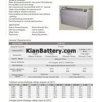 مشخصات باتری 120 آمپر ساعت یو پی اس نارادا