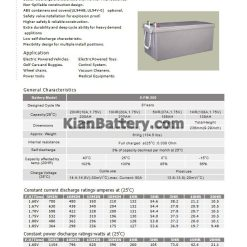 مشخصات باتری 200 آمپر ساعت یو پی اس نارادا