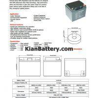 مشخصات باتری 40 آمپر ساعت یو پی اس نارادا