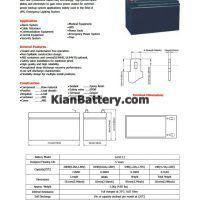 مشخصات باتری 7.2 آمپر ساعت یو پی اس نارادا