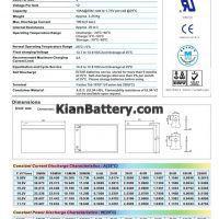 مشخصات باتری 10 آمپر ساعت یو پی اس ریتار