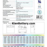 مشخصات باتری 18 آمپر ساعت یو پی اس ریتار