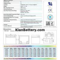 مشخصات باتری 40 آمپر ساعت یو پی اس ریتار