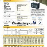 مشخصات باتری 7 آمپر ساعت یو پی اس ریتار